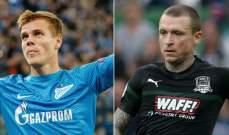 لاعبا كرة القدم الروسية كوكورين ومامايف خارج السجن