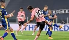 الدوري الايطالي: يوفنتوس يكتفي بالتعادل الايجابي امام هيلاس فيرونا