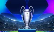 خاص: مبارتان هامتان الليلة في بطولة دوري أبطال أوروبا لكرة القدم