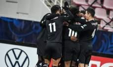 كأس فرنسا: ليل يطيح بديجون من دور الـ 64