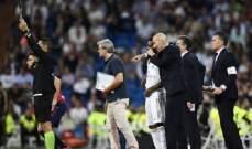 ريال مدريد يغرّد في الصدارة لأول مرة منذ 857 يوماً