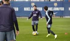 برشلونة يواصل تدريباته بغياب الدوليين