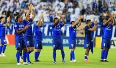 الهلال يحتج رسمياً بعد إستبعاده من دوري الأبطال