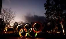 """طوكيو 2020: """"أي شيء قد يحدث"""" للألعاب الأولمبية"""