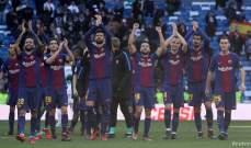 أزمة دفاعية تهدد برشلونة