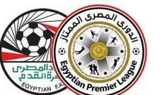 عجلة الدوري المصري تعود للدوران من جديد بعد ختام امم افريقيا تحت 23