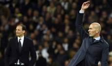 هل يكمل ريال مدريد الموسم مع مدرب جديد؟