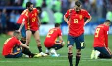 هل يعود البا الى المنتخب الاسباني ؟
