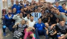 كأس دييغو مارادونا في الأرجنتين