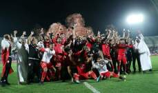 البحرين سابع المنتخبات المتوجة بكأس الخليج