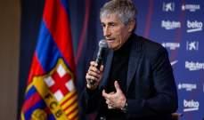 سيتيين: سانشيز يناسب برشلونة وعلاقتي بـ بارتوميو رائعة