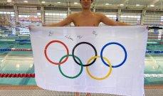 الى الاولمبياد