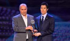 يوشيكاوا ينال جائزة افضل لاعب صالات في اسيا لعام 2019