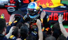 ماذا قال ثلاثي المنصة بعد التتويج في سباق جائزة أذربيجان الكبرى ؟