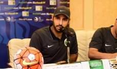 اتحاد الكرة السعودي يستغني عن مدرب منتخب الشباب