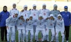 منتخب ايران للسيدات يخوض مباراته الرسمية الاولى