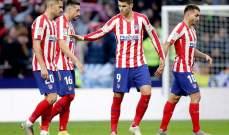 علامات لاعبي مباراة اتلتيكو مدريد وبلد الوليد