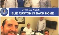 رسمياً: إيلي رستم يعود لصفوف المتحد