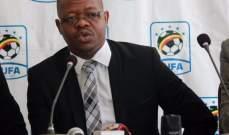 إيقاف رئيس الاتحاد الأوغندي بسبب إعادة بيع تذاكر المونديال