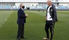ريال مدريد لن يبرم أي صفقة والأولوية لتوفير الأموال