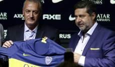 غوستافو ألفارو مدربا جديدا لبوكا جونيورز
