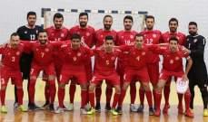 ودياً - منتخب لبنان يكتسح نظيره الماليزي في كرة الصالات
