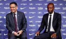 برشلونة يراقب لاعب جديد فسخُ عقده بـ 100 مليون يورو