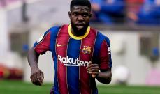 برشلونة يجد بديل اومتيتي في الدوري الالماني