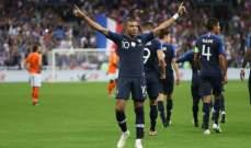 كيف جاءت علامات لاعبي المنتخب الفرنسي امام هولندا ؟