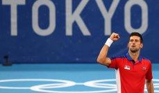 ارقام مميزة لنوفاك ديوكوفيتش في اولمبياد طوكيو