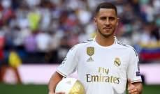 موجز الصباح: ريال مدريد يقدم هازارد، اليغري يكشف مستقبله وتورنتو يجرد غولدن ستايت من لقبه