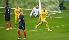 التعادل بين فرنسا واوكرانيا يطال ايضا لوريس وبوشان