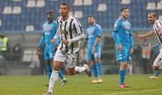 تحديد مواعيد مواجهات ربع نهائي كأس إيطاليا