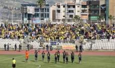 العهد يقلب الطاولة على الإخاء ويتأهل لنهائي كأس لبنان