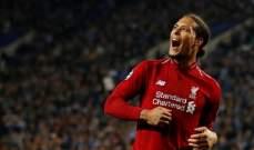فان دايك: قرار إنضمامي إلى ليفربول هو الأمثل وبسبب هذا اللاعب تابعت برشلونة