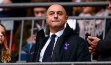 ليفي يرفض التخلي عن بوتشتينو حتى مقابل 50 مليون باوند