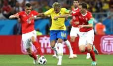 سويسرا تفاجئ البرازيل وتجرّها الى تعادل سيُربك حسابات السامبا