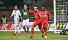 كأس فرنسا: سانت اتيان يودع البطولة بسداسية امام ديجون وفوز كان ورين