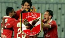 نقل مباراة التتويج للأهلي المصري بالدوري الى القاهرة