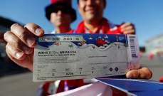 تذاكر المونديال: الولايات المتحدّة حاضرة بقوة في روسيا