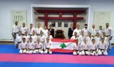 بعثة جمعية كوكوشوكورين-لبنان الى المانيا للمشاركة في بطولة أوروبا