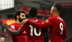 ليفربول يحدد اهدافه في سوق الانتقالات المقبل