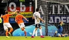 كيف علقت الصحف الالمانية على خسارة المنتخب امام هولندا؟