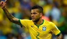 الفيس: احلم بالمشاركة في مونديال 2022