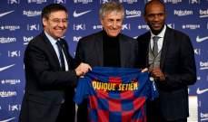 تزايد الشكوك حول قدرة سيتيين على قيادة برشلونة