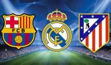 تعرّف على احتمالات الفوز بالليغا في الصراع الثلاثي بين أتلتيكو وريال مدريد وبرشلونة