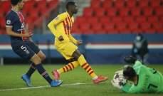 خاص : تألق نافاس وتهور ديمبيلي حرما برشلونة من الريمونتادا والتأهل للدور المقبل للابطال