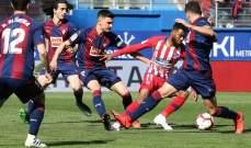 الليغا: ليمار يهدي اتلتيكو مدريد فوزاً بشق الانفس امام ايبار