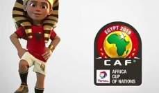الكشف عن الكرة الخاصة بكأس أمم أفريقيا 2019