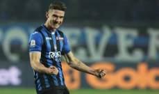 ابرز احصائيات الجولة ال 18 من الدوري الإيطالي